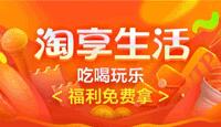 mos.m.taobao
