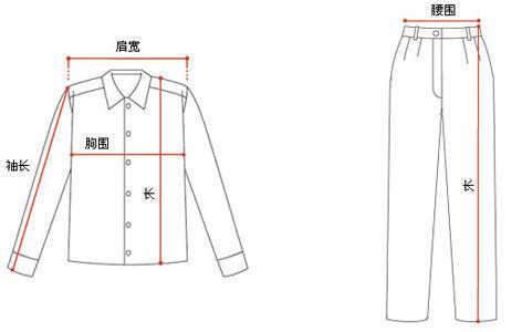 衣领线条素材